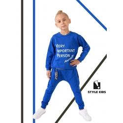 Stilingas ir patogus komplektukas berniukui
